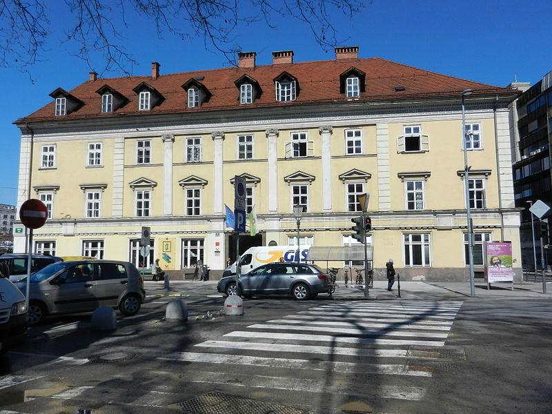 Mahrova trgovska šola - Ljubljana